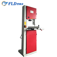 Alibaba hot selling 14 inch red portable used wood cutting band saw machine