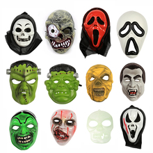 Hot-Sale Hip Hop PVC Blank design party face mask Plastic custom halloween mask