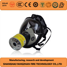 Hot protective respirator military gas mask toxic for sale