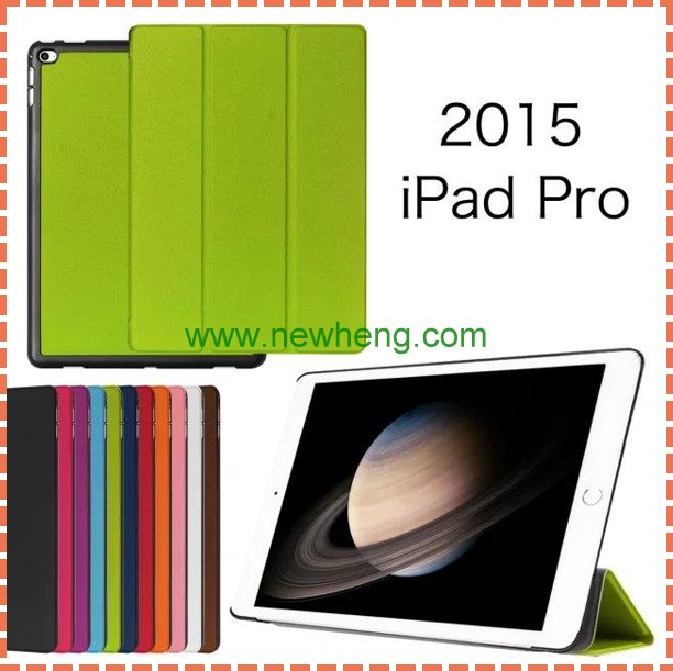 new product 3 folding flip stand smart leather case for ipad pro