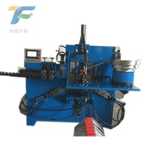 automatical bucket handle bending machine