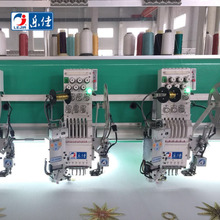 Lejia mixed computerized embroidery machine same quality like tajima/barudan with cheap price