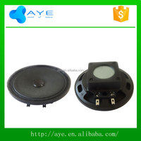 hot sale 5W mini speaker