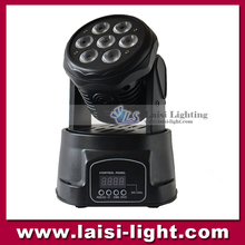 Guangzhou factory direct sale small led 7pcs 5in1 moving head stage dj light, hot 7pcs*12w mini moving head wash light
