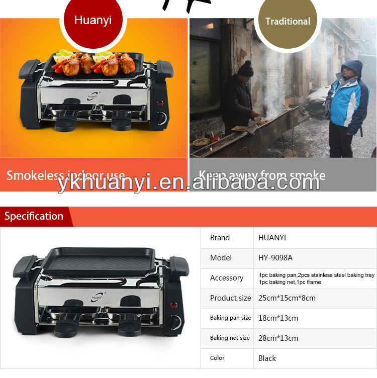 professional removable and folding charcoal barbecue with good design