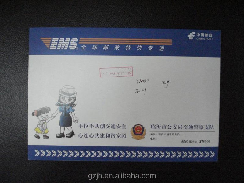 Hot sale printed paper courier envelope with self adhesive seal Courier Mailing Envelope