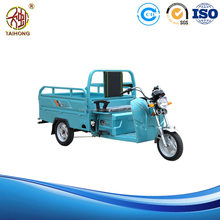 hot sale ecletric motor tricycle for cargo