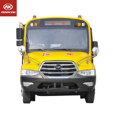 Professional customized HK6581KX5 5 m school bus for sale