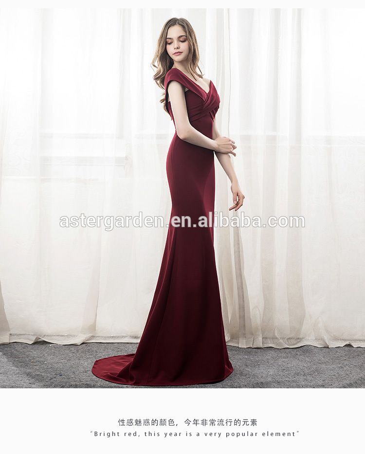 Off-Shoulder Sexy Burgundy Party Long Gown Bridesmaid Dresses Fishtail Evening Dress Africa Prom Dress