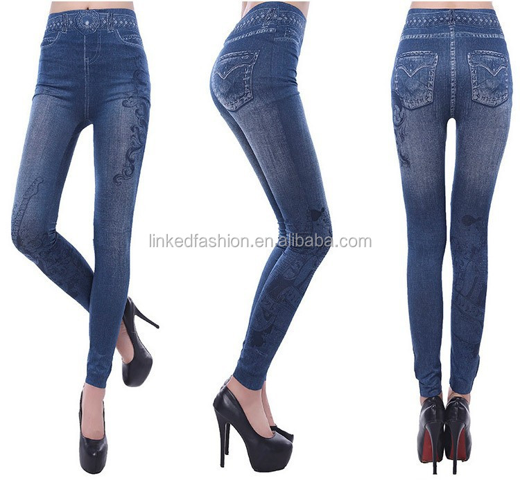 Фото стильные джинсы с доставкой
