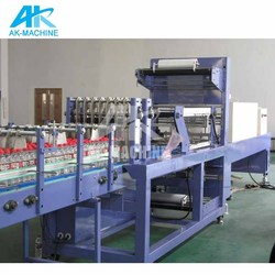 HOT SALE Plastic Film Wrapper/shrink wrapping machine Nice !!!