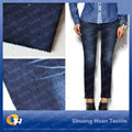 SH-W239 5.5OZ COTTON POLYESTER SPANDEX DENIM FABRIC TEXTILE