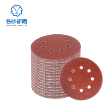 125mm 5 Inches 8 hole red velcro fiber abrasive paper backing sanding disc to polishing wood and metal stone