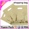 Yason glossy paper shopping bags poly / shopping bags 100% biodegradable shopping bag