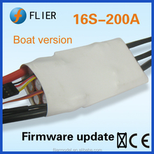 Flier wholesales navy 200A brushless motor ESC