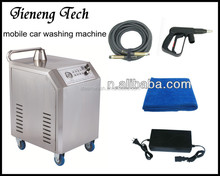 Waterless steam Engine Carbon Cleaning Machine steam cleaner