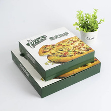 High quality free design customized reusable pizza box 6 inch 7 inch 9 inch