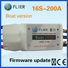 Flier 200A 16S Navy ESC for brushless controller marine
