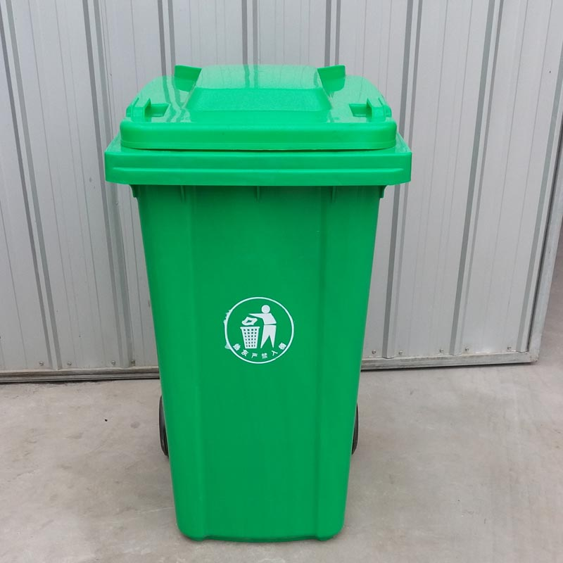 Household curbside waste containers with <strong>wheels</strong>