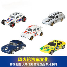 Hot Wheels Classic Edition Volkswagen car collection