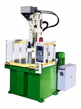 ST2500.2R-A Vertical Injection Moulding Machine