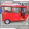 Factory price enclosed 150cc passenger tricycle gas disabled tricycle