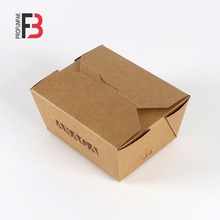 High quality disposable brown kraft paper food box,PE coted food packing