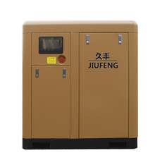 JF -5.5PM 5.5Kw/7.5HP screw air compressor for sand blasting for mining
