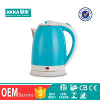 New design quick heating plastic cordless electric coffee kettle