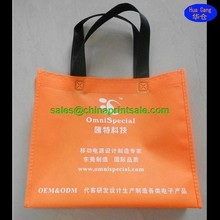 Cheap custom new design wholesale fashion parachute fabric bag