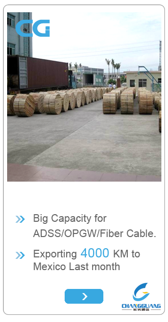 outdoor use fiber optic g652 cable