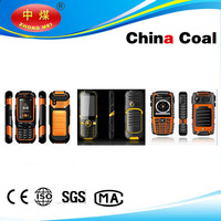 one touch SOS KTW series explosion -proof mobile phone