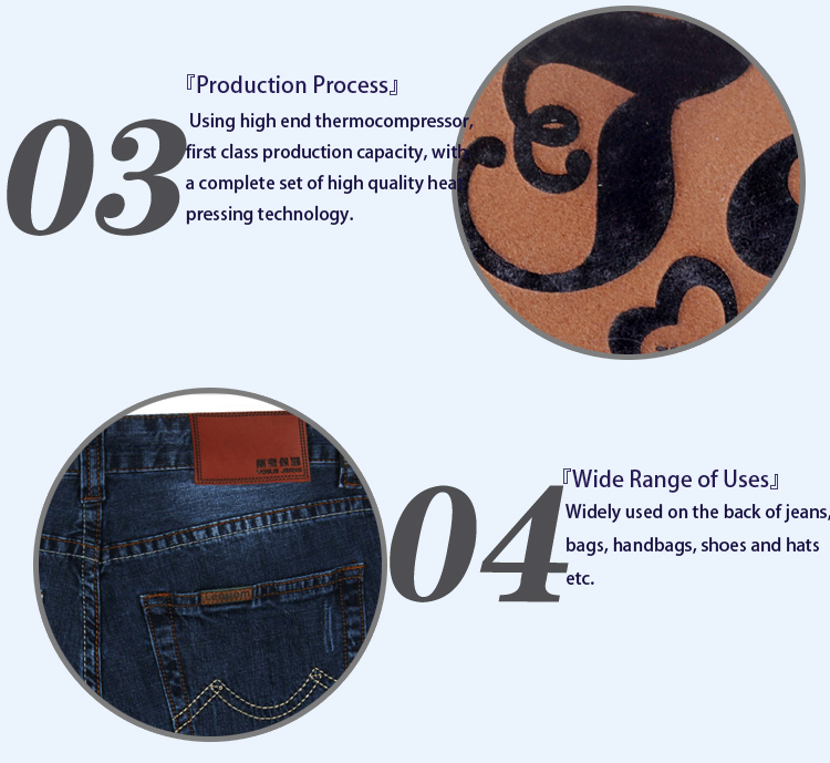 Customized Jeans PU Leather Labels LL50003