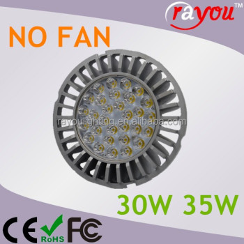 High power ar111 led 25w, Sylvania 35w ar111 led, 2400lm g53 ar111 for commercial lighting