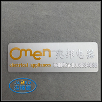factory directly custom embossed appliances badge