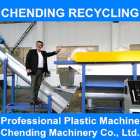 CHENDING full automatic pp pe plastic film recyling line washing line
