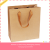 Custom Printed Kraft Paper Bag, Christmas Shopping Paper Gift Bag, Foldable Paper Shopping Bag