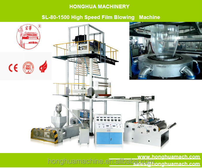 1500mm PE film blowing extruder machine
