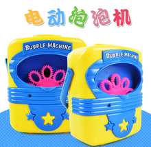 Hot sale Bubble Machine outdoor play game plastic Soap blow bubbles for sale