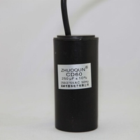 power supply Aluminum electrolytic capacitor 250uf