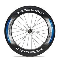 SAT 2015 TUBULAR 88mm carbon road bike wheels at factory direct sell, light 700C carbon road tubular bike wheelset