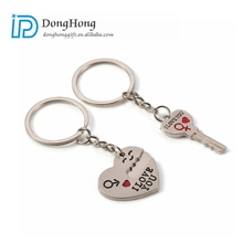 Personalized Metal Keychain Gifts I Love You Keychain For Wedding Souvenirs