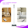 2015 hot sell househld electric appliances, best price multifunction cordless electric sweeper