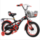 China Baby Kid's Bike/Children Bicycle Manufacturer/Children Bicycle Manufacturer Baby Bikes
