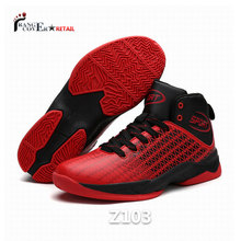 2017 New Arrival Dropship No Name Brand Cheap Basketball Shoes