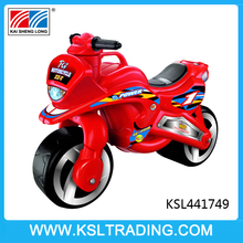 Hot items free wheel baby motor car for children