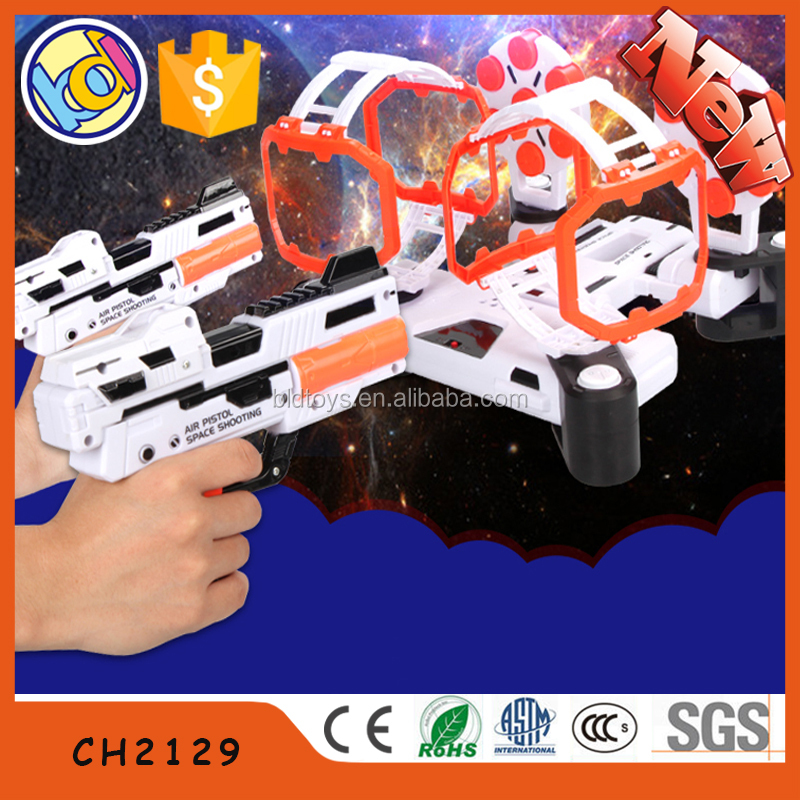 manufactory laser gun shooting games for wholesale