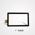 7inch USB/COM capacitive touch screen/multi touch capacitive panel