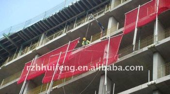 Construction safety net/Safety net