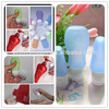 2014 Hot Squeezable silicone 89ml Body Lotion Packaging